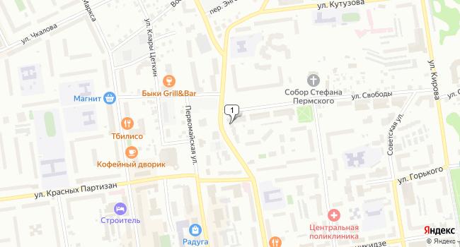 Купить торговую площадь 194 м<sup>2</sup> в Сыктывкаре по адресу Россия, Республика Коми, Сыктывкар, улица Свободы, 35