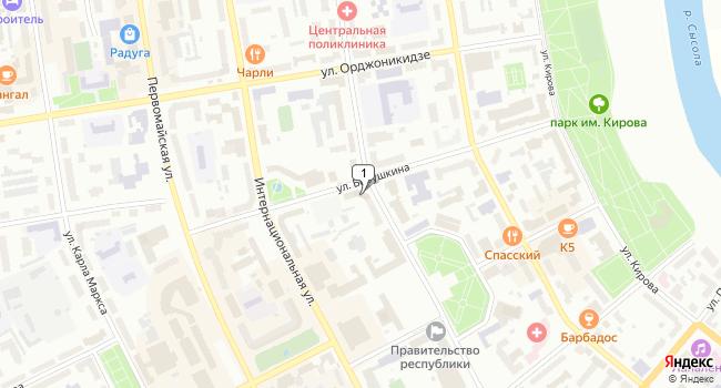 Арендовать офис 52 м<sup>2</sup> в Сыктывкаре по адресу Россия, Республика Коми, Сыктывкар, улица Бабушкина, 19