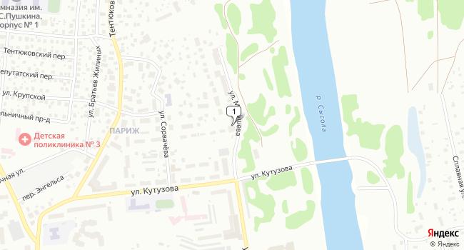 Арендовать офис 234 м<sup>2</sup> в Сыктывкаре по адресу Россия, Республика Коми, Сыктывкар, улица Микушева, 7