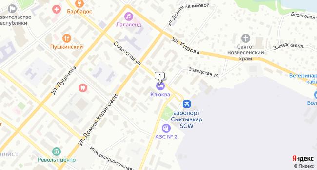 Арендовать офис 800 м<sup>2</sup> в Сыктывкаре по адресу Россия, Республика Коми, Сыктывкар, Советская улица, 80