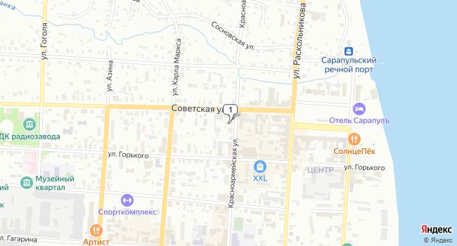 Купить коммерческую недвижимость 73 м<sup>2</sup> в Сарапуле по адресу Россия, Удмуртская Республика, Сарапул, Центральный район, Красноармейская улица, 66А