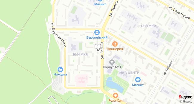 Арендовать торговую площадь 84 м<sup>2</sup> в Нефтекамске по адресу Россия, Республика Башкортостан, Нефтекамск, улица Ленина, 31