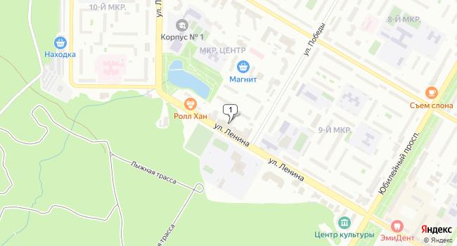 Арендовать торговую площадь 68 м<sup>2</sup> в Нефтекамске по адресу Россия, Республика Башкортостан, Нефтекамск, улица Ленина, 60