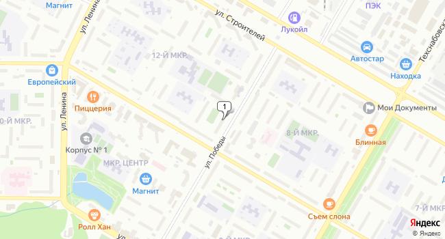 Арендовать коммерческую недвижимость 40 м<sup>2</sup> в Нефтекамске по адресу Россия, Республика Башкортостан, Нефтекамск, улица Победы, 7
