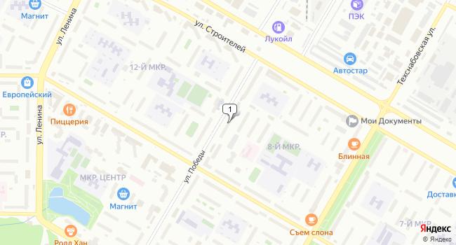 Арендовать торговую площадь 255 м<sup>2</sup> в Нефтекамске по адресу Россия, Республика Башкортостан, Нефтекамск, улица Победы, 4