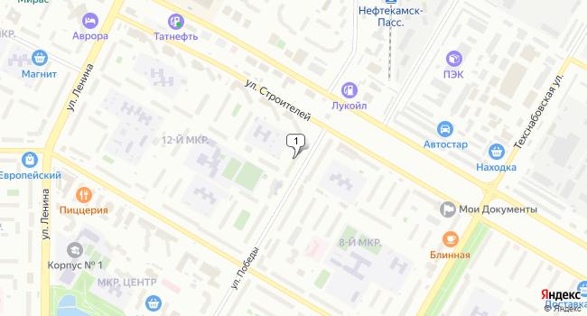 Арендовать торговую площадь 17 м<sup>2</sup> в Нефтекамске по адресу Россия, Республика Башкортостан, Нефтекамск, улица Победы, 3