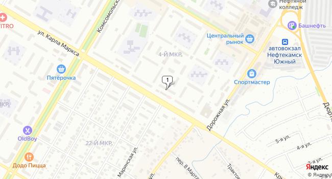 Арендовать торговую площадь 60 м<sup>2</sup> в Нефтекамске по адресу Россия, Республика Башкортостан, Нефтекамск, улица Карла Маркса, 6
