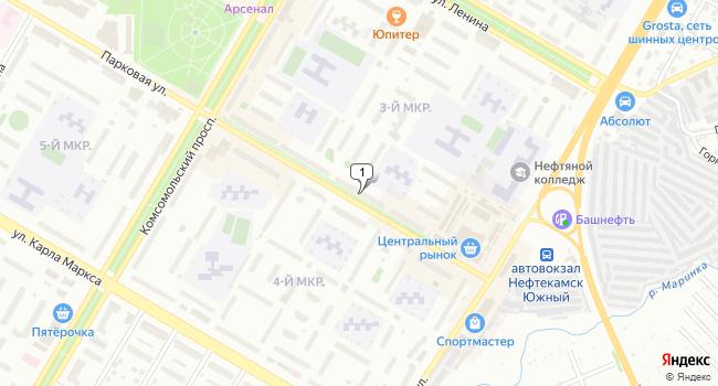 Арендовать торговую площадь 15 м<sup>2</sup> в Нефтекамске по адресу Россия, Республика Башкортостан, Нефтекамск, Парковая улица, 6