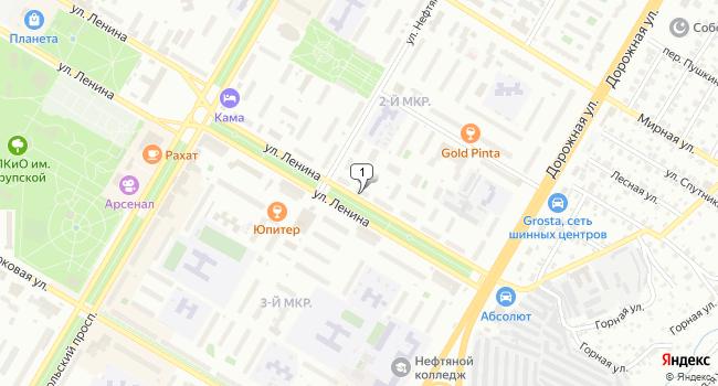 Арендовать торговую площадь 45 м<sup>2</sup> в Нефтекамске по адресу Россия, Республика Башкортостан, Нефтекамск, улица Ленина, 12