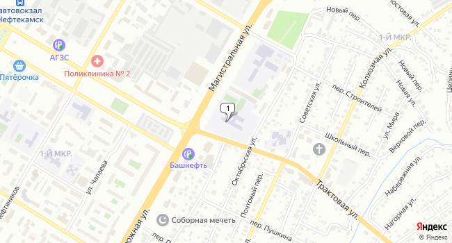 Арендовать офис 9 м<sup>2</sup> в Нефтекамске по адресу Россия, Республика Башкортостан, Нефтекамск, Трактовая улица, 1