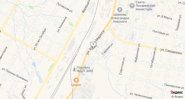 Купить коммерческую недвижимость 1764 м<sup>2</sup> в Верещагино по адресу Россия, Пермский край, Верещагино, улица Карла Маркса, 6
