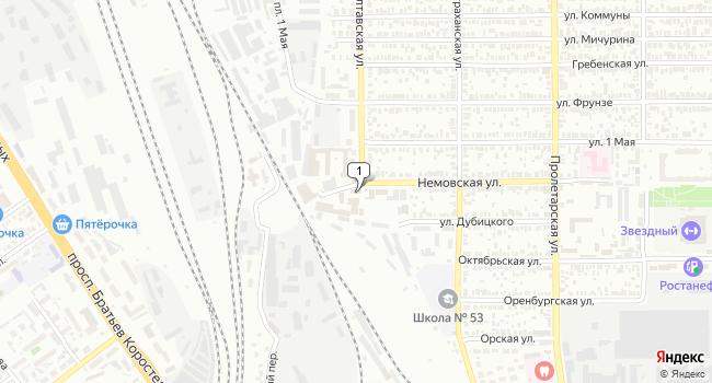 Арендовать торговую площадь 110 м<sup>2</sup> в Оренбурге по адресу Россия, Оренбург, площадь 1 Мая, 1