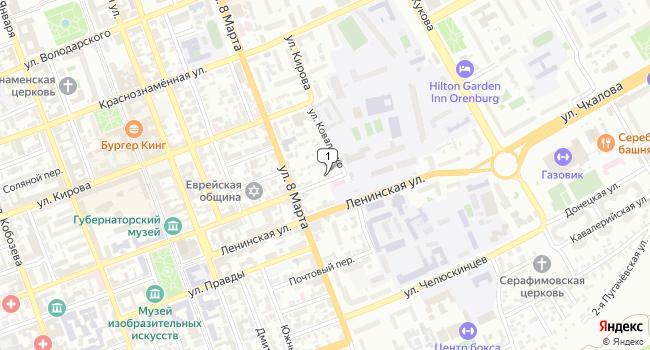 Купить коммерческую недвижимость 60 м<sup>2</sup> в Оренбурге по адресу Россия, Оренбург, Пушкинская улица, 46
