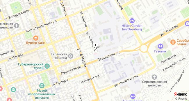 Купить коммерческую недвижимость 60 м<sup>2</sup> в Оренбурге по адресу Россия, Оренбург, Пушкинская улица, 48