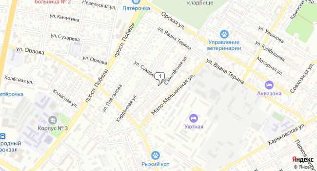 Арендовать торговую площадь 184 м<sup>2</sup> в Оренбурге по адресу Россия, Оренбург, Самолетная улица, 33