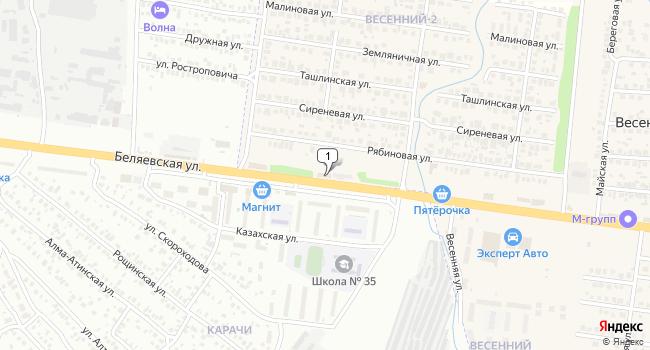 Арендовать торговую площадь 1300 м<sup>2</sup> в Оренбурге по адресу Россия, Оренбург, Беляевское шоссе, 5
