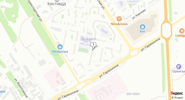Купить офис 95 м<sup>2</sup> в Оренбурге по адресу Россия, Оренбург, Транспортная улица, 18/4