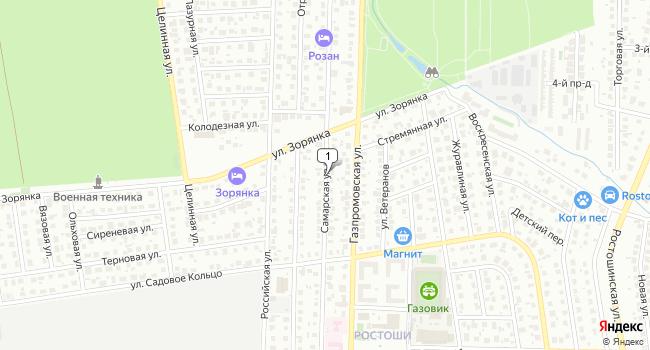 Купить торговую площадь 1124 м<sup>2</sup> в Оренбурге по адресу Россия, Оренбург, микрорайон Ростоши, Самарская улица
