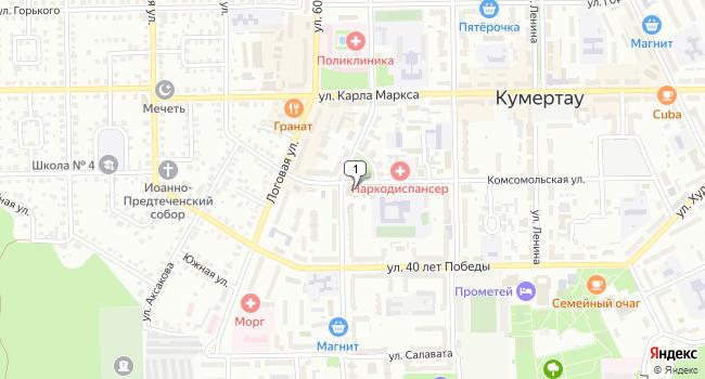 Купить торговую площадь 142 м<sup>2</sup> в Кумертау по адресу Россия, Республика Башкортостан, Кумертау, Комсомольская улица, 35