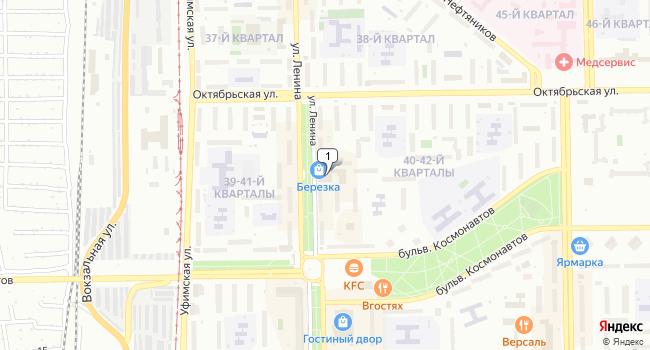 Арендовать офис 38 м<sup>2</sup> в Салавате по адресу Россия, Республика Башкортостан, Салават, улица Ленина, 24А