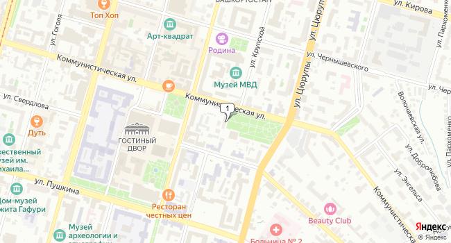 Арендовать офис 121 м<sup>2</sup> в Уфе по адресу Россия, Республика Башкортостан, Уфа, Коммунистическая улица, 54