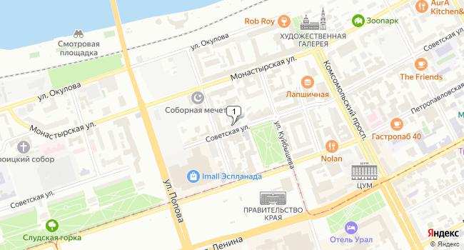 Арендовать офис 35 м<sup>2</sup> в Перми по адресу Россия, Пермь, Советская улица, 68