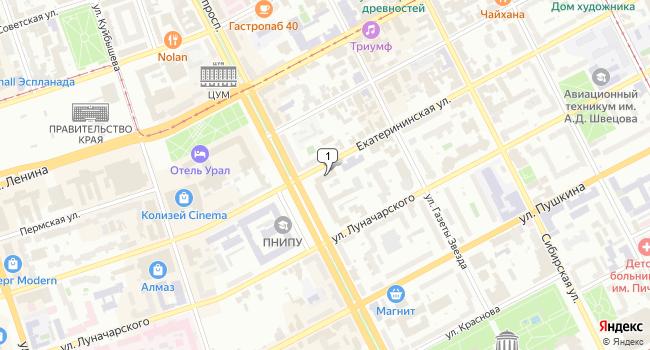 Арендовать офис 19 м<sup>2</sup> в Перми по адресу Россия, Пермь, Екатерининская улица, 75