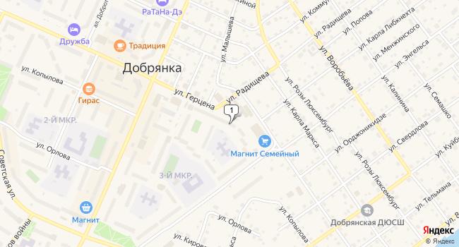 Купить торговую площадь 85 м<sup>2</sup> в Добрянке по адресу Россия, Пермский край, Добрянка, улица Герцена, 29