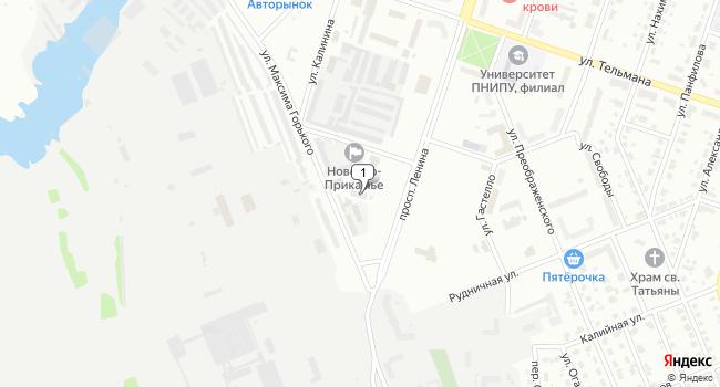 Арендовать коммерческую недвижимость 20 м<sup>2</sup> в Березниках по адресу Россия, Пермский край, Березники, проспект Ленина, 5Б