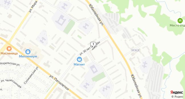 Купить офис 60 м<sup>2</sup> в Березниках по адресу Россия, Пермский край, Березники, улица 30 лет Победы, 42