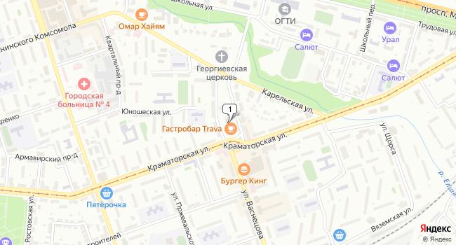 Купить коммерческую недвижимость 2716 м<sup>2</sup> в Орске по адресу Россия, Оренбургская область, Орск, микрорайон Новый город, Краматорская улица, 8Б