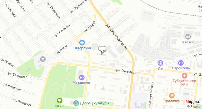 Купить торговую площадь 267 м<sup>2</sup> в Ревде по адресу Россия, Свердловская область, Ревда, улица Энгельса, 57