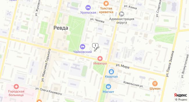 Купить офис 540 м<sup>2</sup> в Ревде по адресу Россия, Свердловская область, Ревда, улица Мира, 25