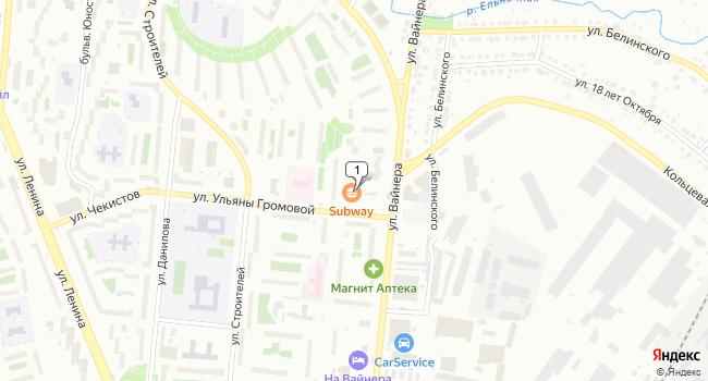 Арендовать офис 33 м<sup>2</sup> в Первоуральске по адресу Россия, Свердловская область, Первоуральск, улица Вайнера, 27Б