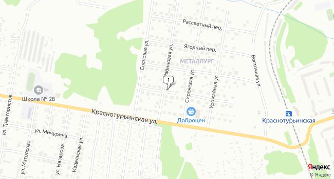 Купить торговую площадь 215 м<sup>2</sup> в Краснотурьинске по адресу Россия, Свердловская область, Краснотурьинск, Солнечный переулок, 9А