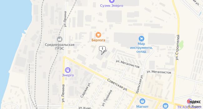 Арендовать офис 1160 м<sup>2</sup> в Среднеуральске по адресу Россия, Свердловская область, Среднеуральск, Советская улица, 3А