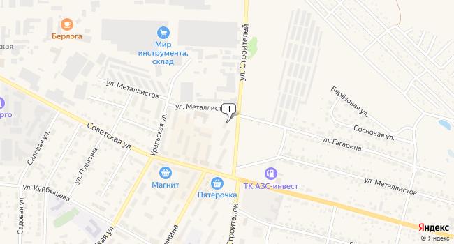 Арендовать склад 485 м<sup>2</sup> в Среднеуральске по адресу Россия, Свердловская область, Среднеуральск, улица Строителей, 2
