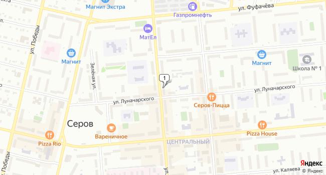 Купить офис 47 м<sup>2</sup> в Серове по адресу Россия, Свердловская область, Серов, улица Льва Толстого, 38