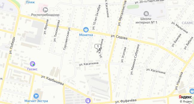 Купить офис 280 м<sup>2</sup> в Серове по адресу Россия, Свердловская область, Серов, улица Касаткина, 3