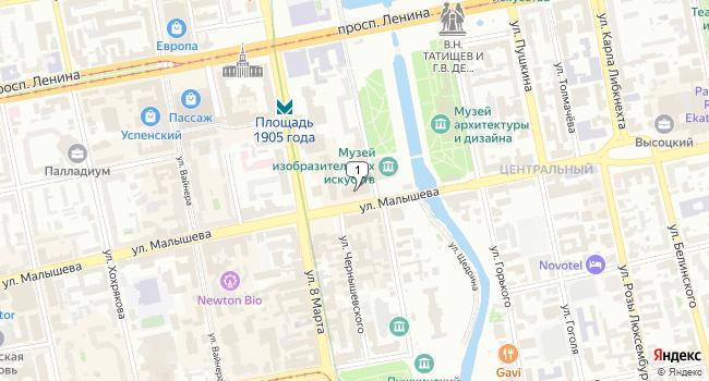 Купить офис 1000 м<sup>2</sup> в Екатеринбурге по адресу Россия, Свердловская область, Екатеринбург, улица Воеводина, 8