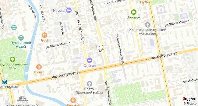 Купить офис 377 м<sup>2</sup> в Екатеринбурге по адресу Россия, Свердловская область, Екатеринбург, улица Белинского, 56