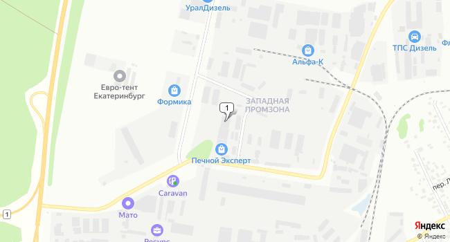 Арендовать склад 900 м<sup>2</sup> в Березовском по адресу Россия, Свердловская область, Березовский, улица Западная промзона, 19