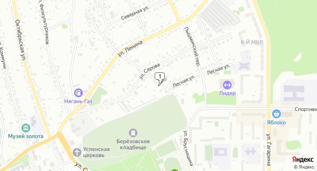 Арендовать офис 29 м<sup>2</sup> в Березовском по адресу Россия, Свердловская область, Березовский, Авиационный переулок, 5