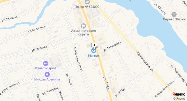 Арендовать торговую площадь 230 м<sup>2</sup> в Арамиле по адресу Россия, Свердловская область, Арамиль, улица 1 Мая, 30