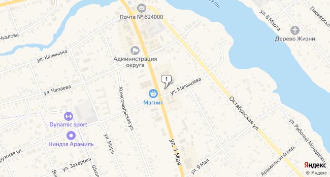 Купить торговую площадь 1500 м<sup>2</sup> в Арамиле по адресу Россия, Свердловская область, Арамиль, улица 1 Мая, 33