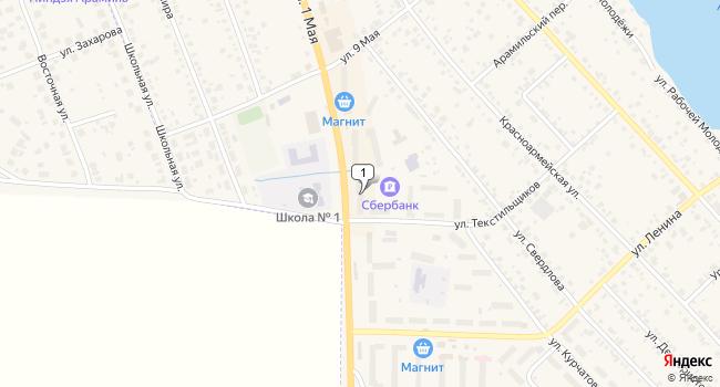 Арендовать торговую площадь 38 м<sup>2</sup> в Арамиле по адресу Россия, Свердловская область, Арамиль, улица 1 Мая, 75