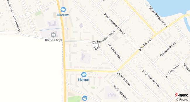 Арендовать торговую площадь 300 м<sup>2</sup> в Арамиле по адресу Россия, Свердловская область, Арамиль, улица Курчатова, 2
