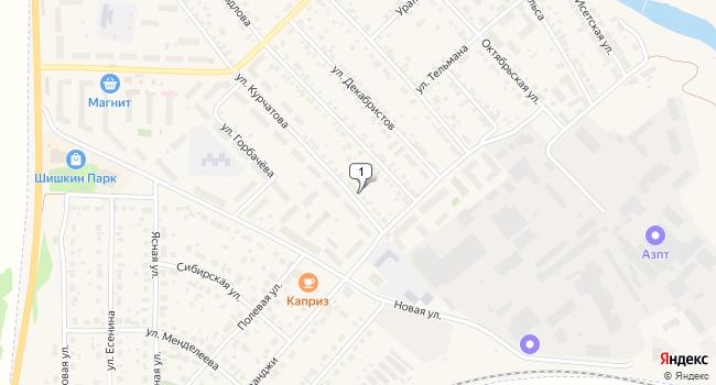 Арендовать торговую площадь 46 м<sup>2</sup> в Арамиле по адресу Россия, Свердловская область, Арамиль, улица Курчатова, 45