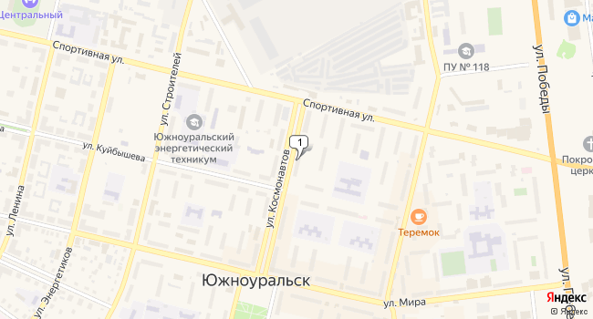 Купить торговую площадь 127 м<sup>2</sup> в г. Южноуральск по адресу Россия, Челябинская область, Южноуральск, улица Космонавтов, 3