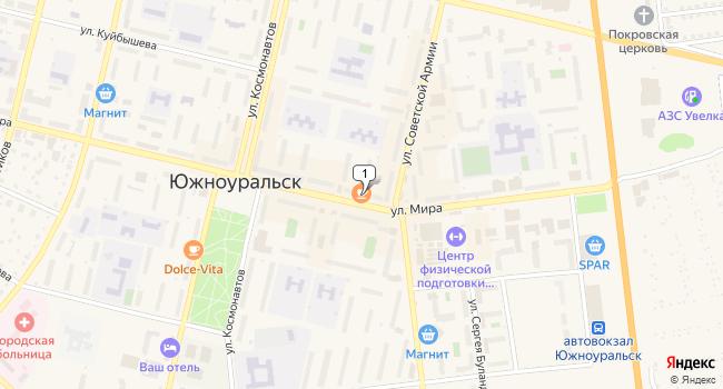 Купить офис 132 м<sup>2</sup> в г. Южноуральск по адресу Россия, Челябинская область, Южноуральск, улица Мира, 47